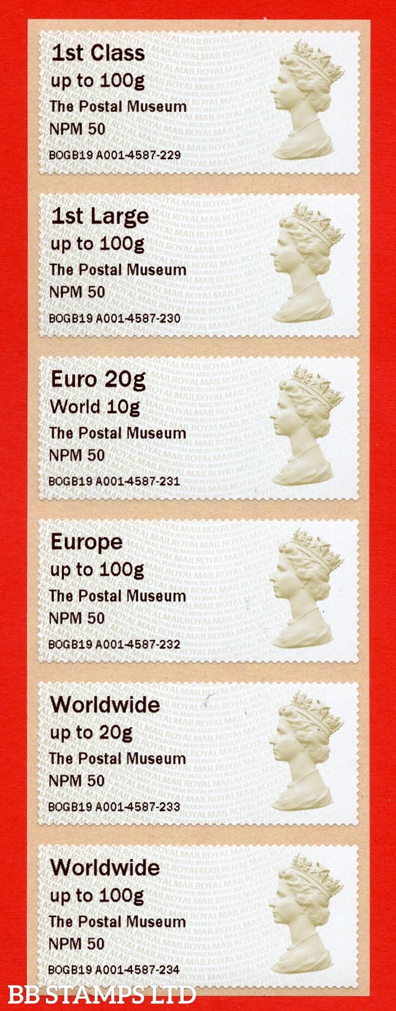 Machin The Postal Museum NPM 50: 1st - W/Wide 100g: MA15 Type IIIA (set of 6) (BK29,P14)