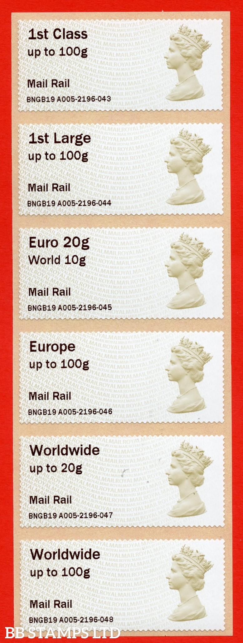 Machin Mail Rail: 1st - W/Wide 100g: MA15 Type IIIA (set of 6) (BK29,P13)