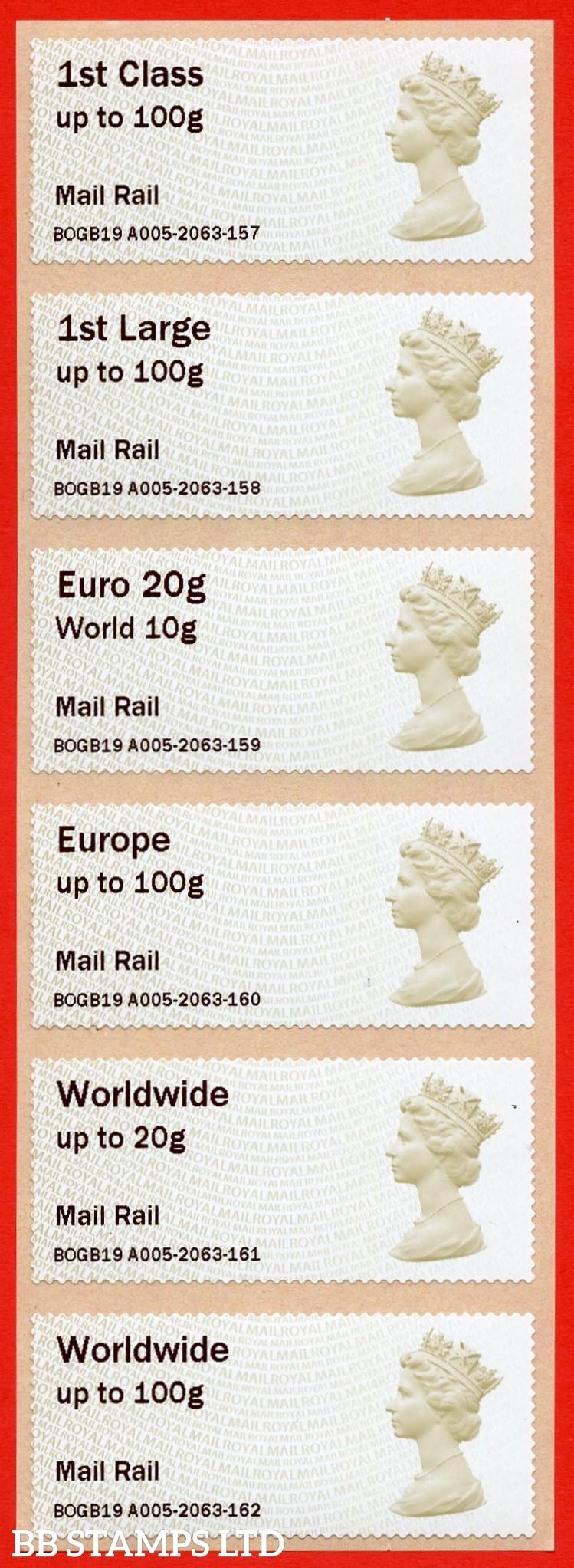 Machin Mail Rail: 1st - W/Wide 100g: MA14 Type IIIA (set of 6) (BK29,P3)
