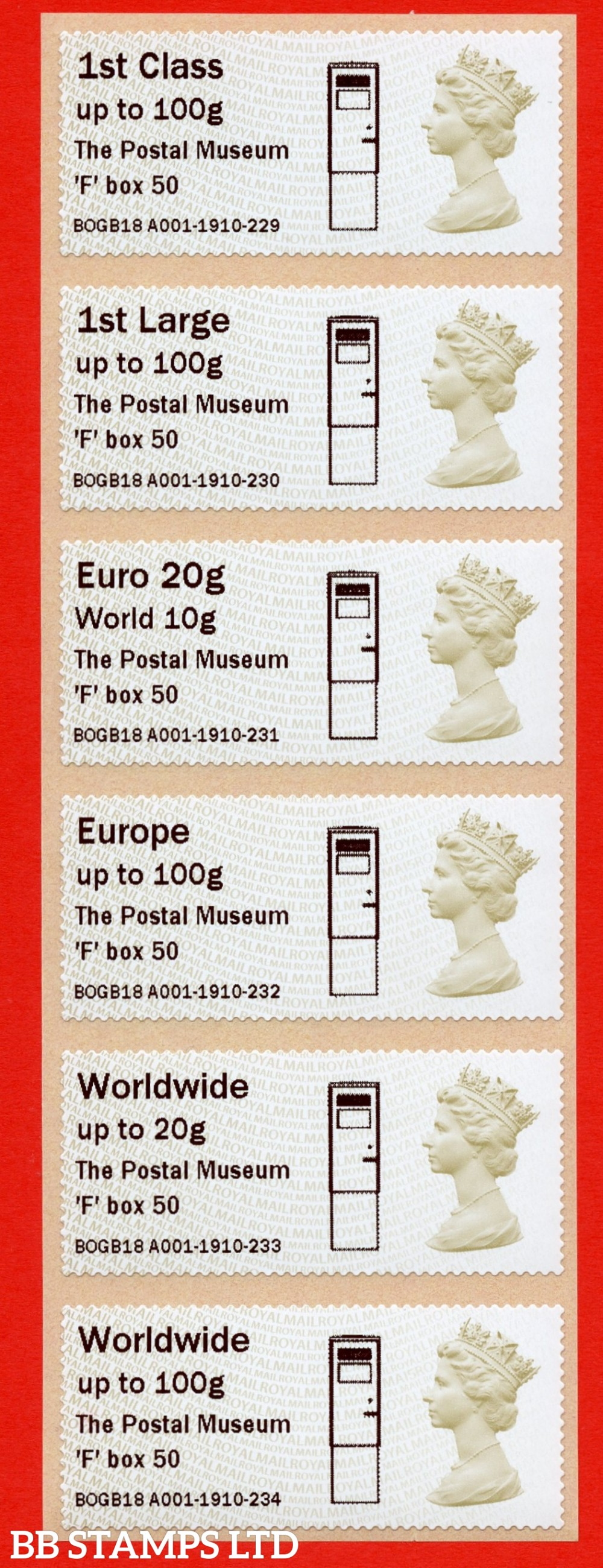 Machin 2019: The Postal Museum 'F' box 50: 1st - W/Wide 100g (set of 6) Type IIIA MA15 (BK28,P12)