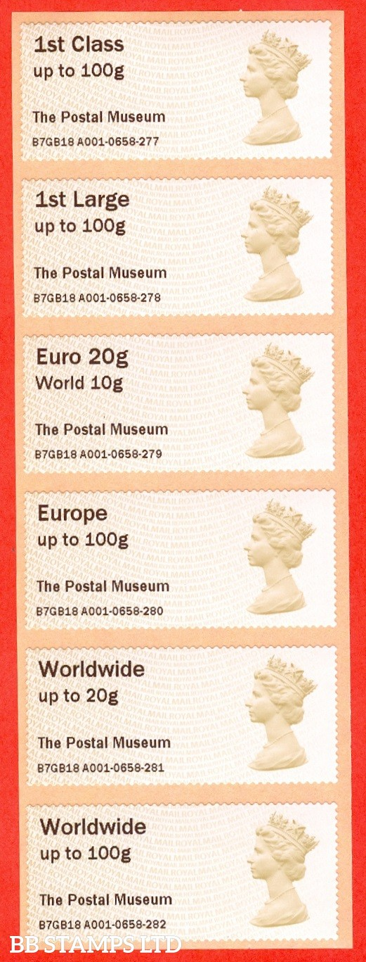 Machin The Postal Museum : MA14  1st - W/Wide 100g (set of 6)  Type IIIA Issued 2018