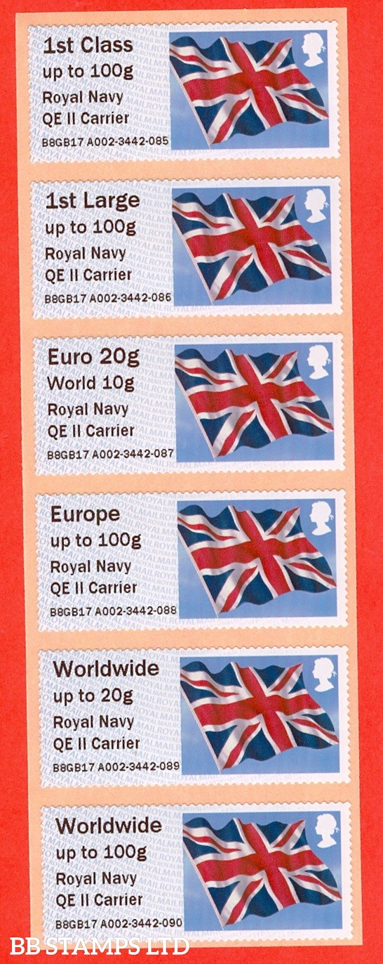 Union Flag Royal Navy QEII Carrier: NO DATE Type IIIA 1st - W/Wide 100g (set of 6)