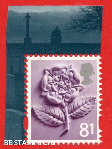 81p Deep Reddish Lilac and Silver MS2886 Litho