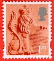 1st Class Lake Brown and grey Crowned Lion with Shield of St George: Litho Cartor Brighter shade - Grey Head (2018) small font