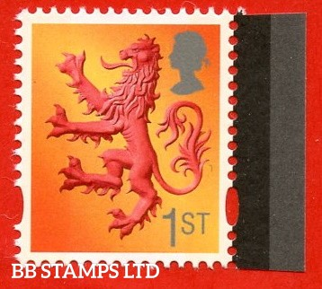 1st Class Rose-Red, Greenish Yellow, Deep Rose-Red and Silver (2 Bands) Enschede from DY11 2014