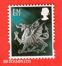1st Class Blue-green, greenish yellow, silver and black Welsh Dragon - Cartor: Large Font (2018)