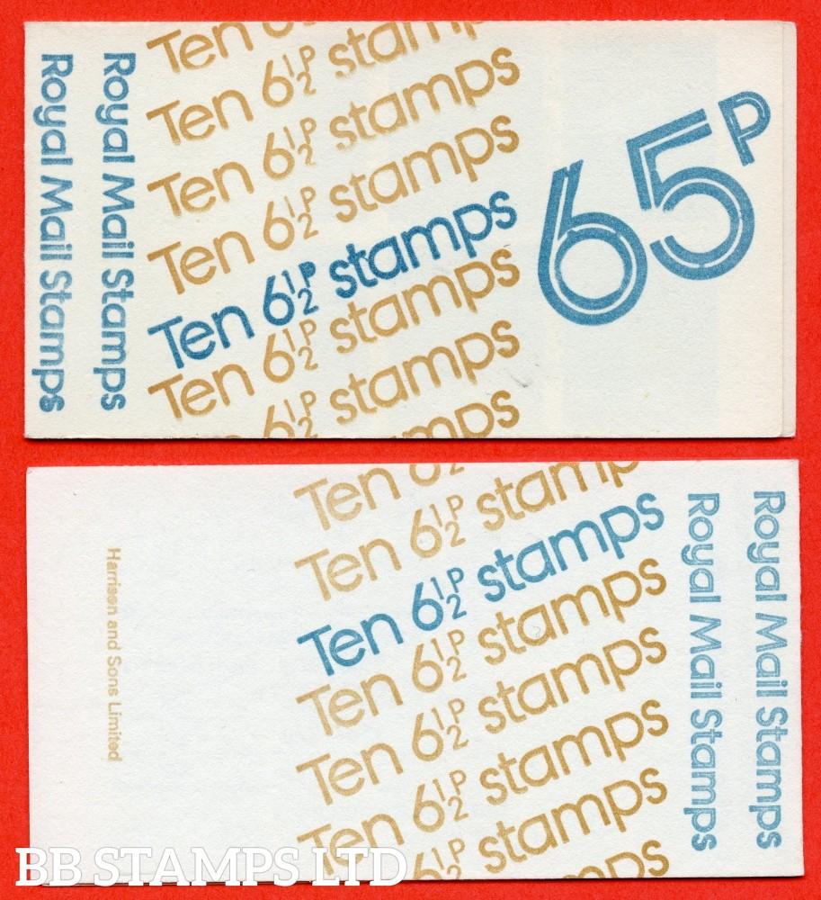 65p 1976 March LM. Harrison Imprint set at Centre. Rare.