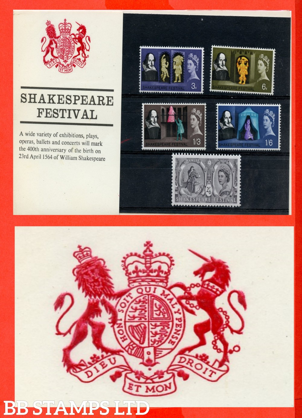 1964 Shakespeare Festival. (Pres Pack is Type A = Unicorns Collar Decorated With fleur-de-lys)