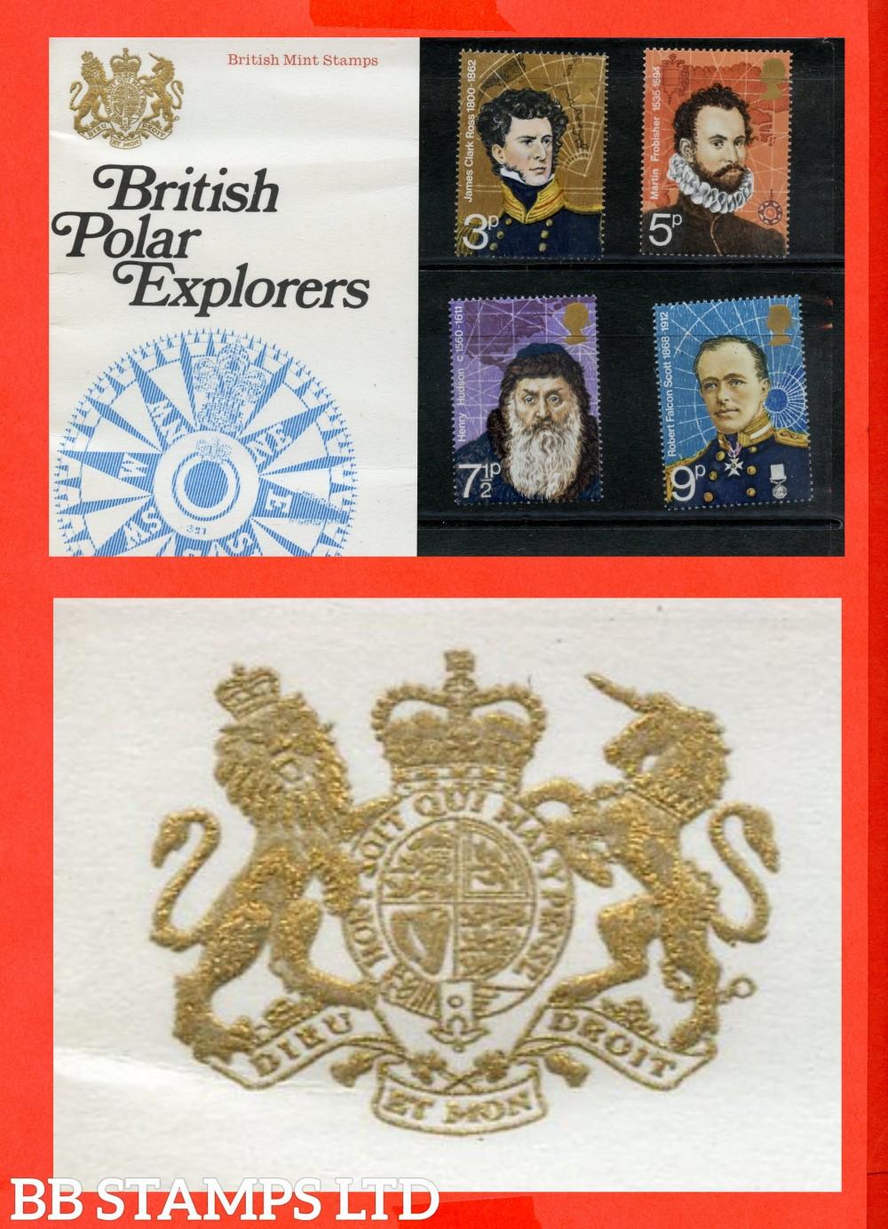 1972 British Polar Explorers Pres Pack. (Pack is Type B = Solid Crown, Flower Visible Between Unicorn's Legs)