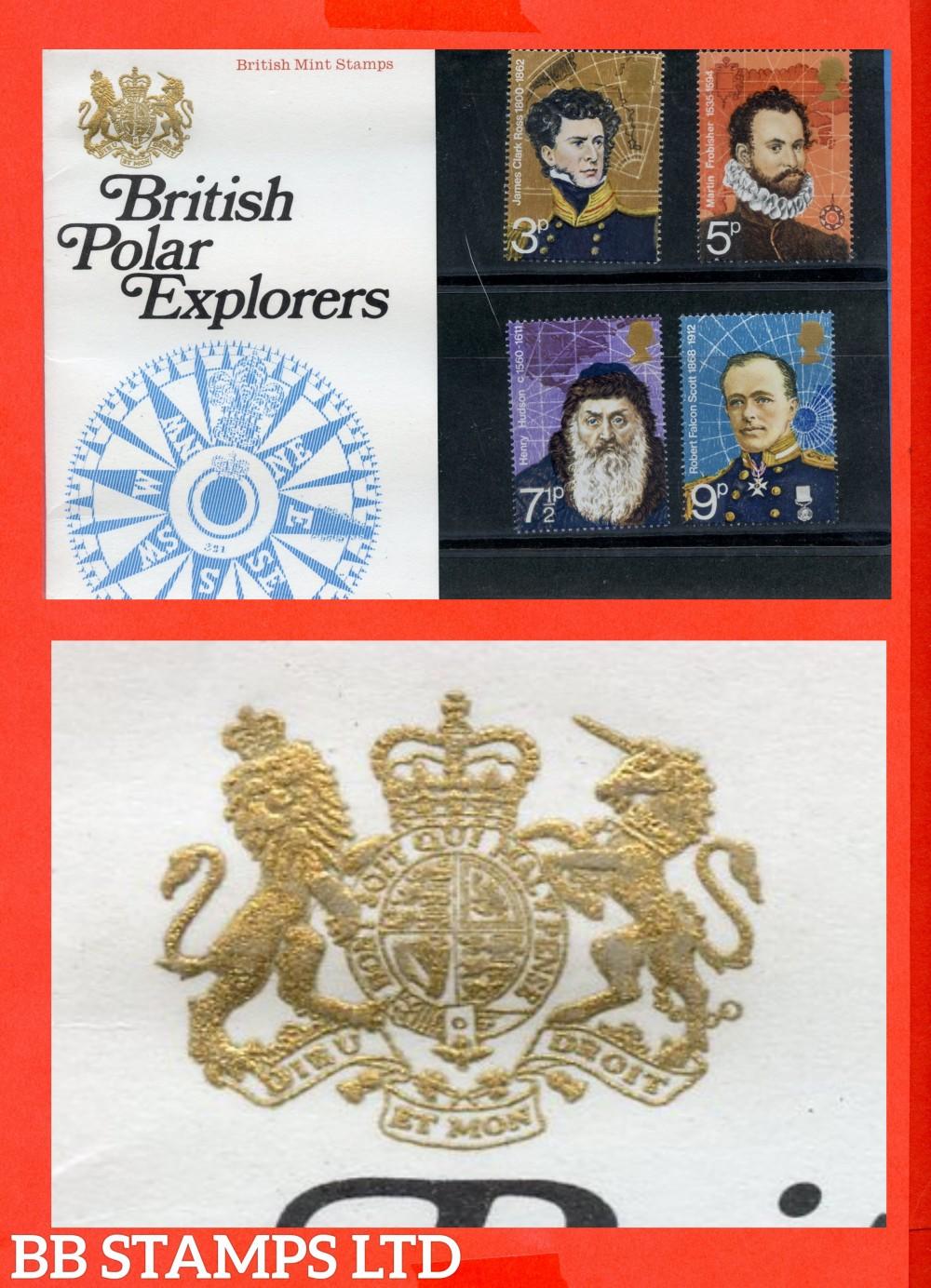 1972 British Polar Explorers Pres Pack.  (Pack is Type C  = Decorative Crown, Flower Visible Between Unicorn's Legs)