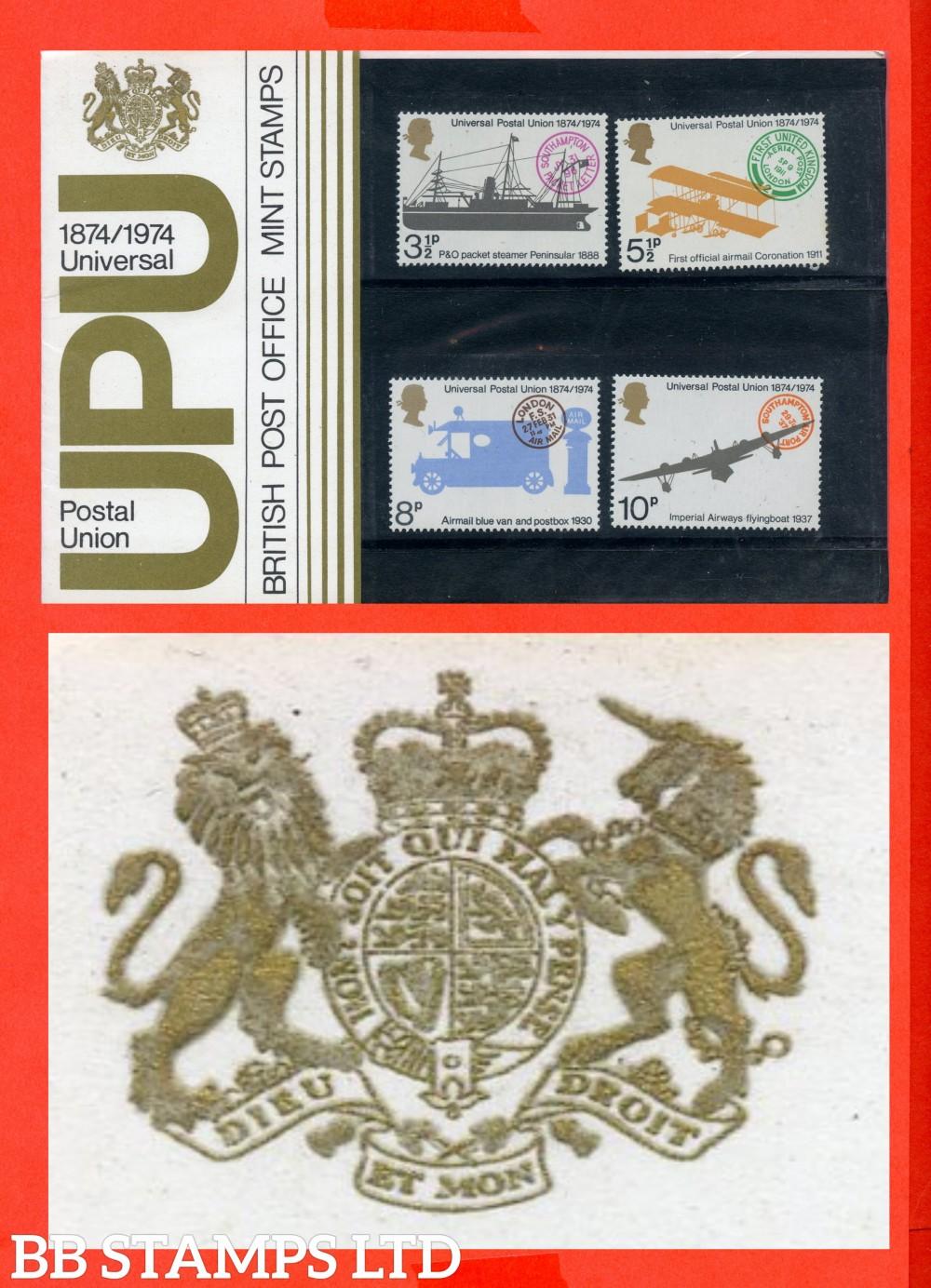 1974 U.P.U. Universal Postal Union Pres Pack Type B = Flower Between Unicorn's Legs)