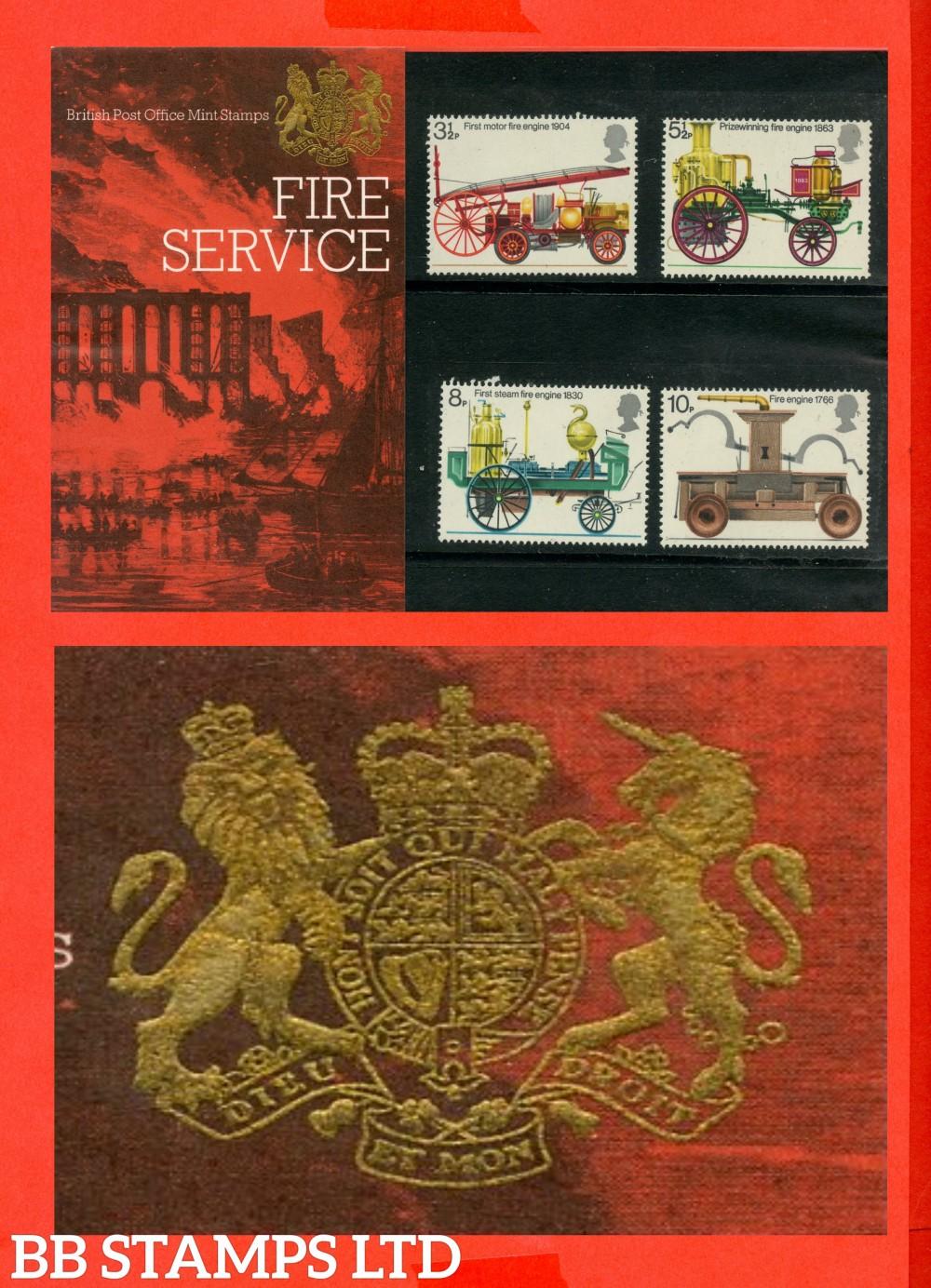 1974 Fire Service Pres Pack Type B = Flower Between Unicorn's Legs.