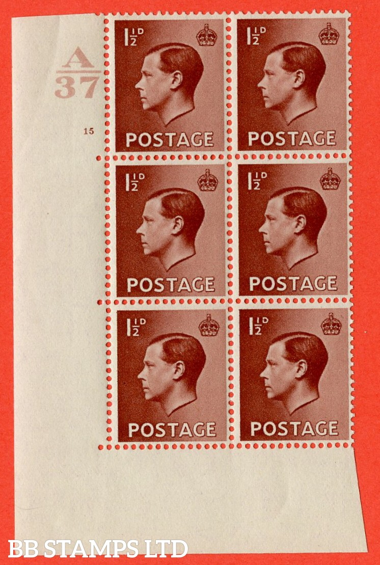 "SG. 459. P3. 1½d Red-Brown. A fine lightly mounted mint. "" Control  A37 cylinder 15 no dot "" control block of 6 with perf type 5 E/I."
