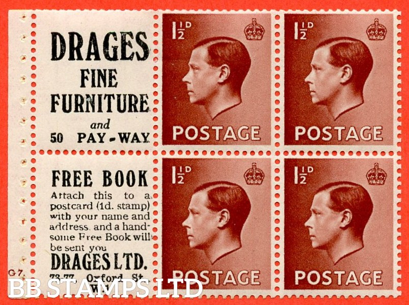 "SG. 459 a. PB5 (7). 1½d Red - Brown. A fine UNMOUNTED MINT cylinder "" G7 dot "" booklet pane of 6. Perf type "" B4A(I) ""."