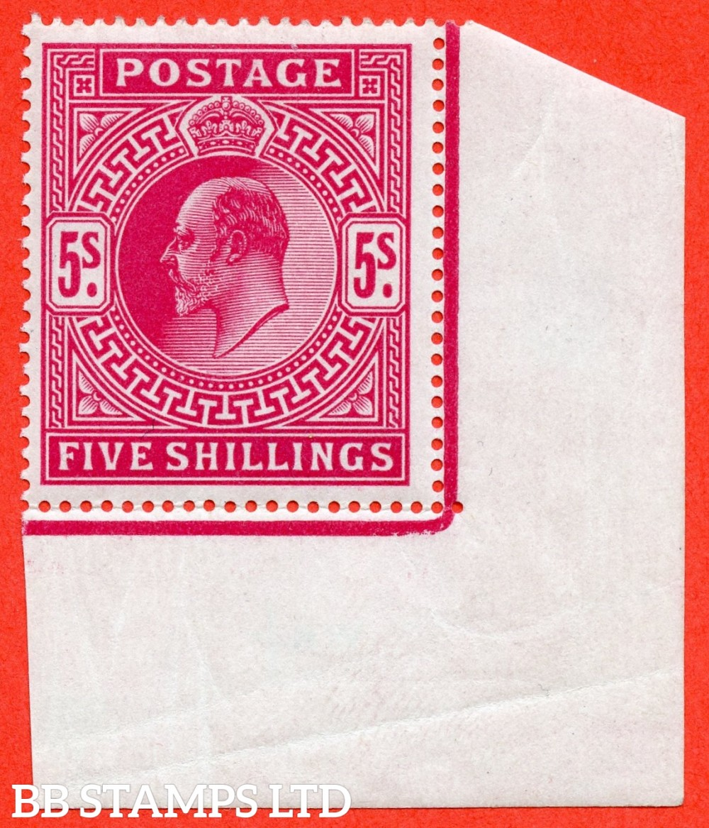SG. 263. M51 (1). 5/- Bright Carmine. A very fine UNMOUNTED MINT bottom right hand corner marginal example.
