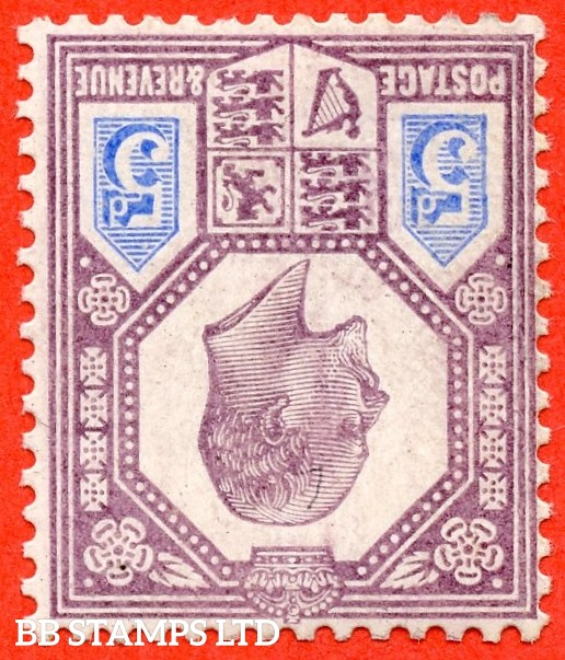SG. 244 wi.. Variety M29 (1) a. 5d Dull Purple & Ultramarine ©.  INVERTED WATERMARK. A Superb UNMOUNTED MINT example of this VERY RARE Edwardian watermark variety.