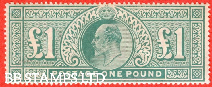 SG. 266. M55. £1.00 dull blue - green. A super very lightly mounted mint example.