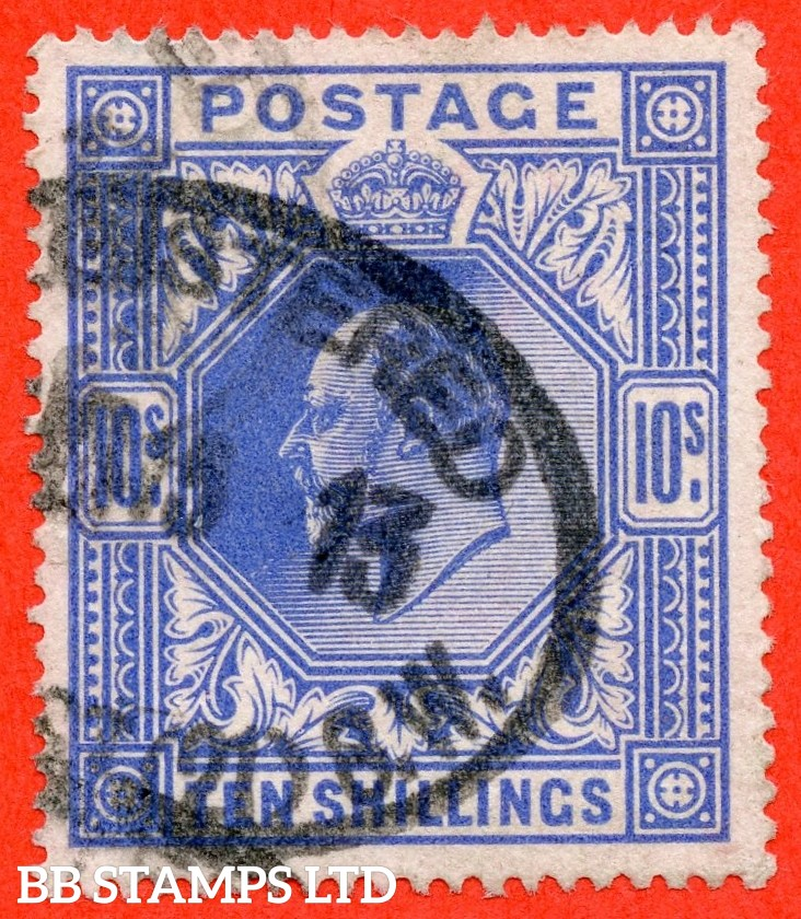 SG. 319. Variety M54 (3). 10/- Deep Blue. A good used example.