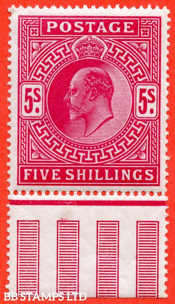 SG. 264. M51 ( 2 ). 5/- Deep Bright Carmine. A very fine UNMOUNTED MINT bottom interpanneau marginal example of this classic Edwardian high value.
