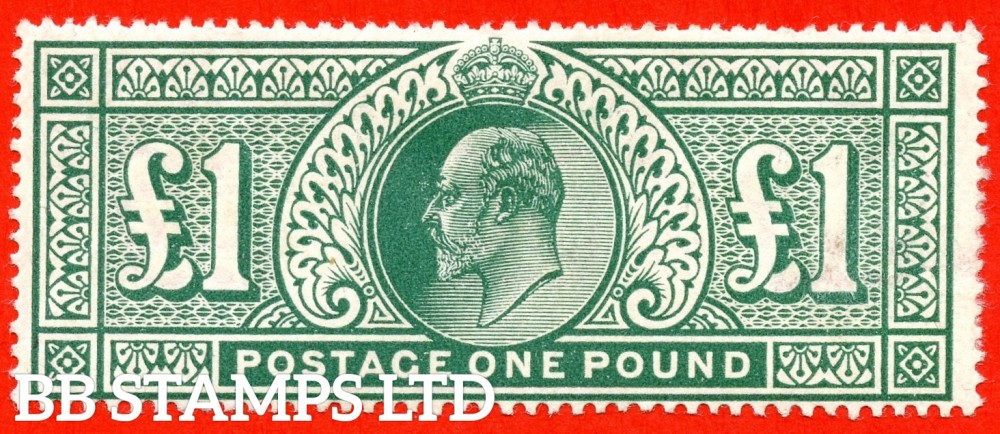 SG. 320. M56. £1.00 Deep Green. A lightly mounted mint example.