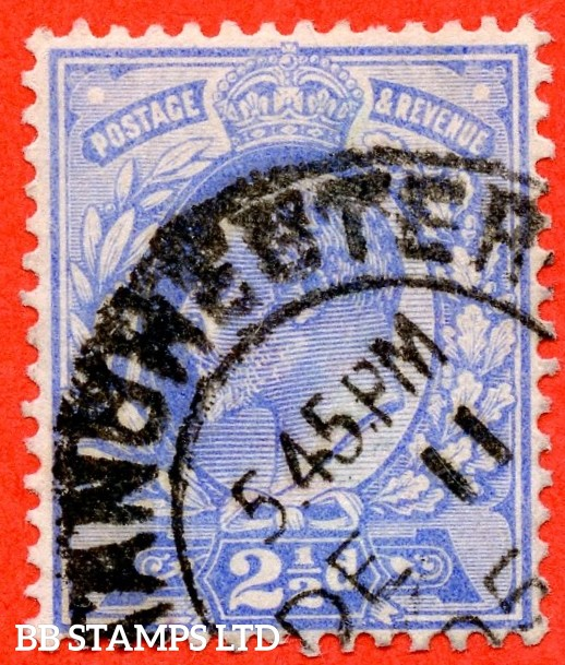 "SG. 231. M16 (3). 2½d pale ultramarine. A fine "" December 11th 1905 MANCHESTER "" CDS used example with the scarce "" Wattses "" underprint reading upwards."