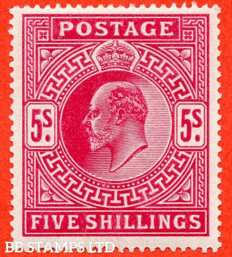 SG. 263. M51 (1). 5/- Bright Carmine. A very fine UNMOUNTED MINT example.