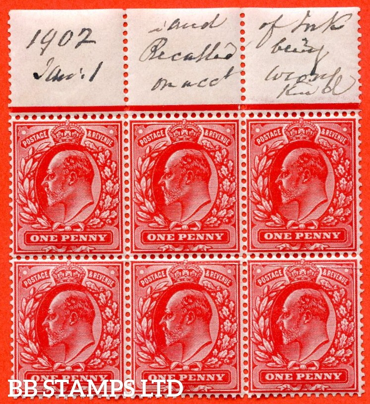 SG. M5 (UNLISTED). 1d Very Deep Bright Scarlet. A superb UNMOUNTED MINT top marginal block of 6 of this known but unlisted by SG. Edwardian shade variety complete with Hendon certificate.