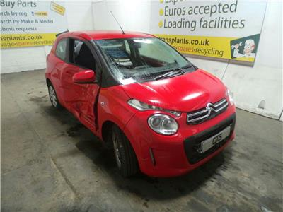2016 CITROEN C1 Feel VTi 68