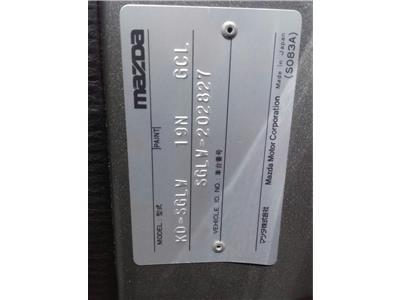 Citroen Saxo 1999 To 2005 Desire 5 Door Hatchback