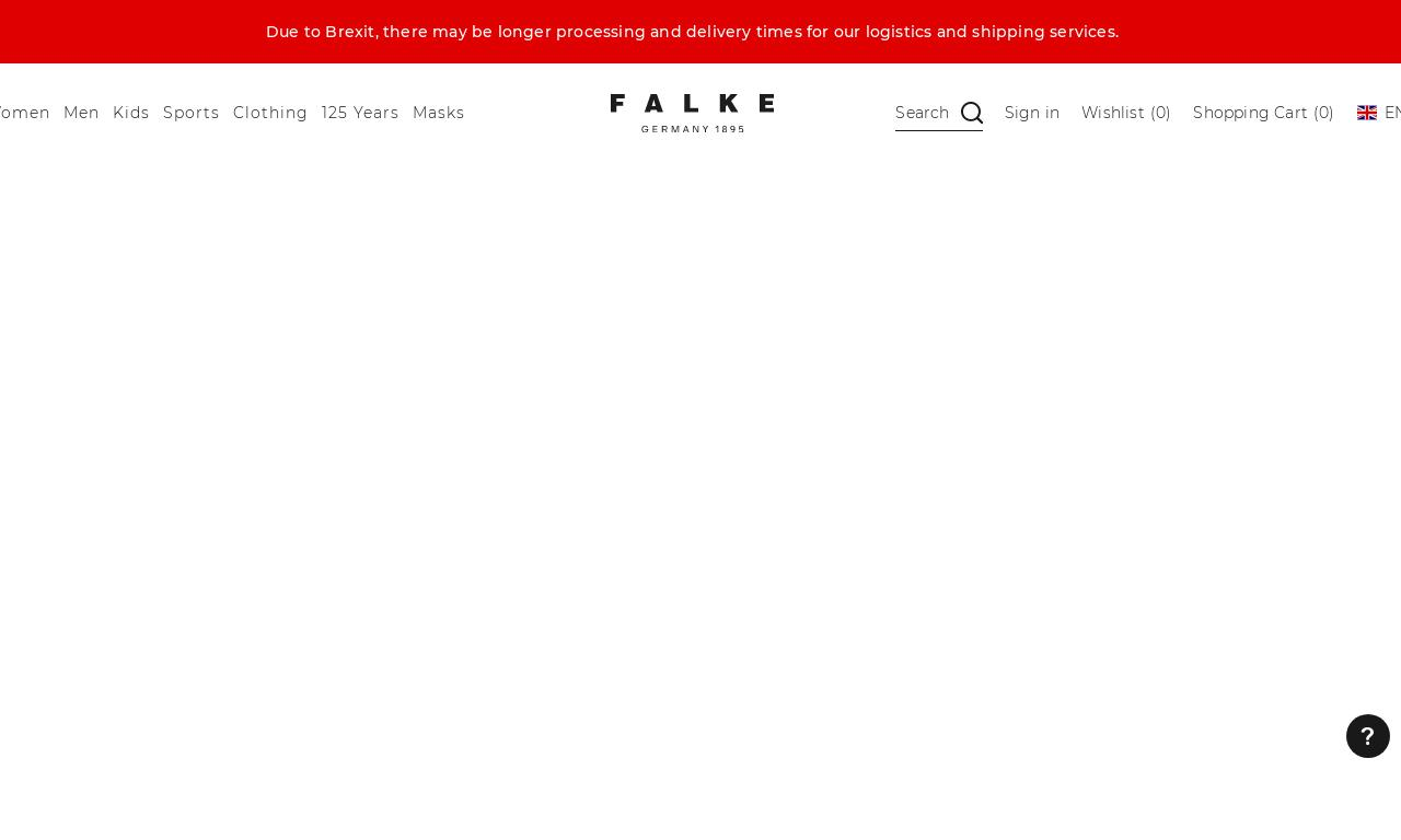 Falke UK website