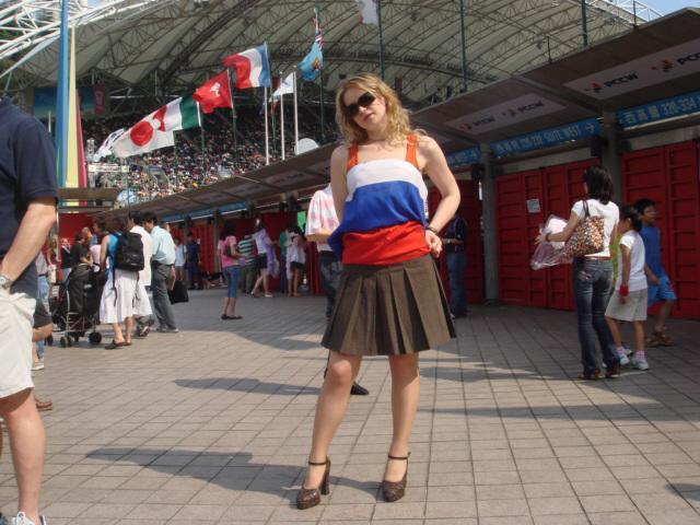 Russian Beauty from Ambers International