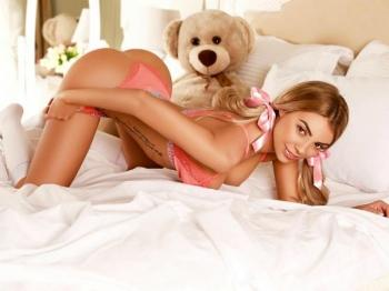 Julia from Bed Domination Escorts