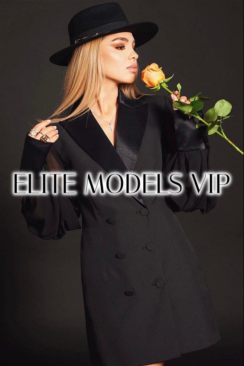 Evangeline from Elite Models VIP