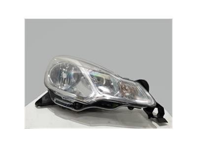 CITROEN C3 HDI (A51) 2009 TO 2016 - Drivers Right Headlamp Headlight 9673814480