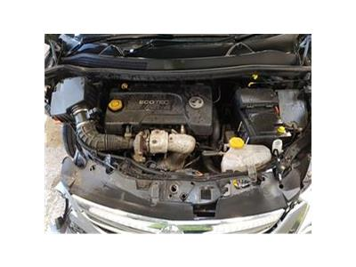 VAUXHALL CORSA ACTIVE AC CDTI (D) 2006 TO 2015 Complete 1.3 DIESEL A13DTC Engine