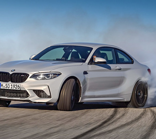 Square bmw m2 competition 2019 1600 07