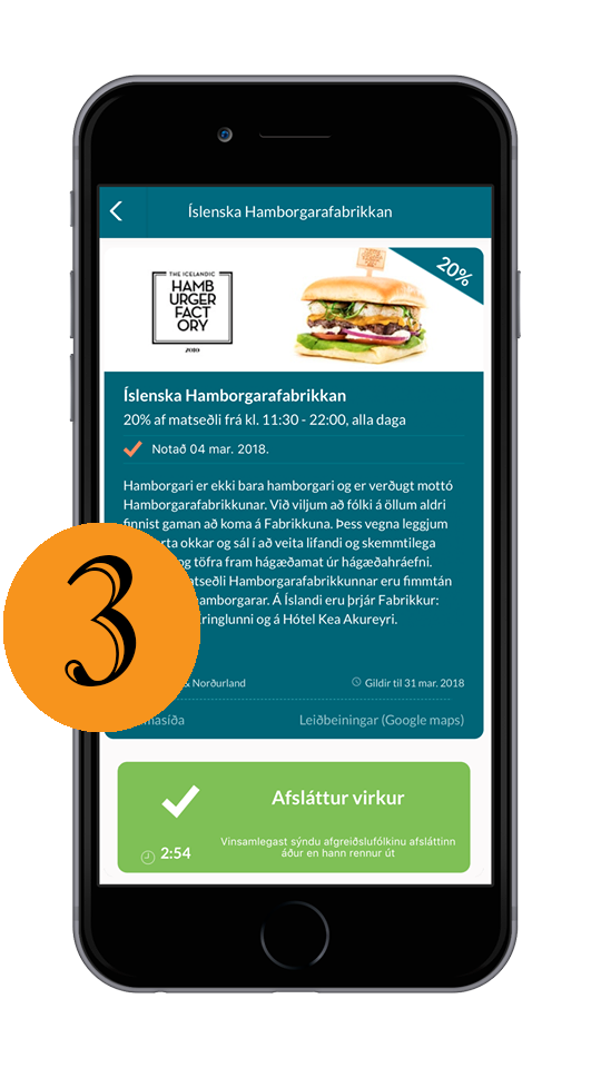 iceland coupons app