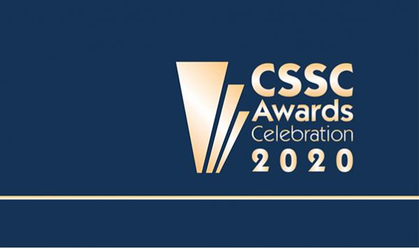 CSSC Awards