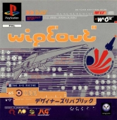 WipEout (PS PAL)