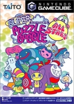Super Puzzle Bobble / Super Bust-A-Move