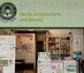Atria Watford Shop Fronts71