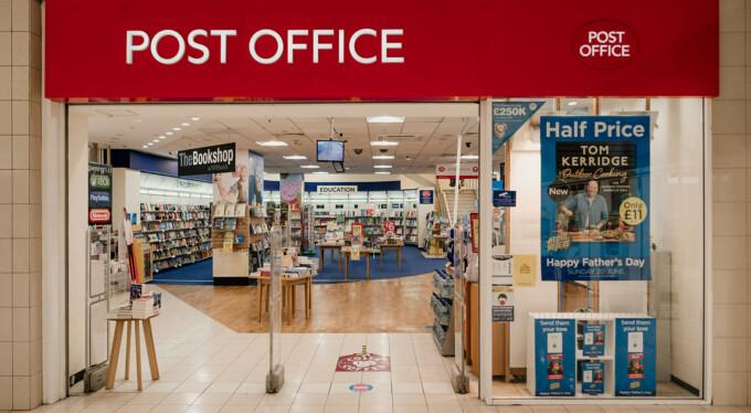 Atria Watford Shop Fronts 1