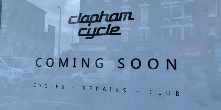 Clapham Cycle Shopping