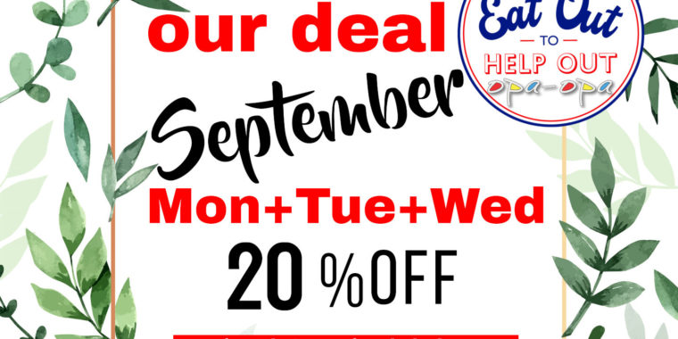 20% off Food and Soft Drinks 30 Sep