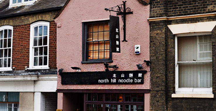 Five places to go for lunch if you work in Colchester 22 Oct