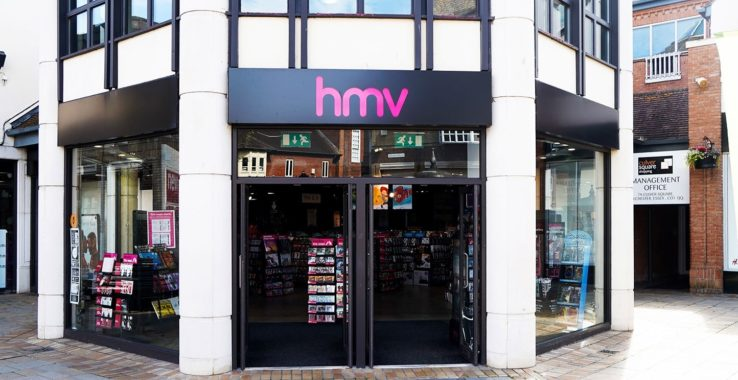 HMV Shopping