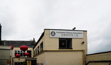Colchester Chinese Association Professional Services
