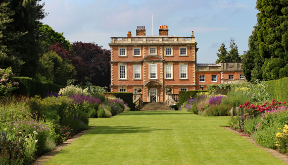 Attractions Newby house and Garden