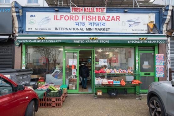 Ilford Fish Bazar