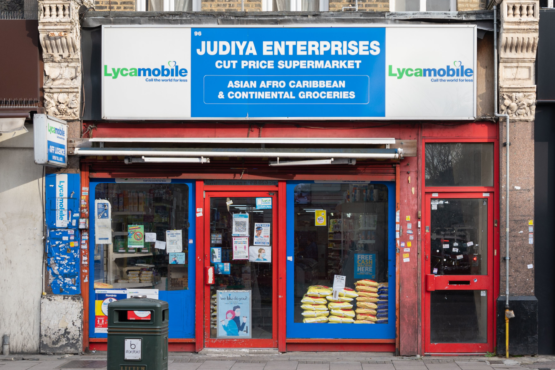 Judiya Enterprises